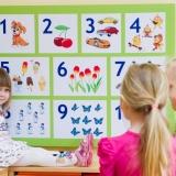Preschool / School